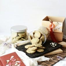 [Back By Popular Demand!] Earl Grey Cookies