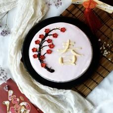 750g - Mao Shan Wang Durian Cake