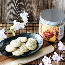 Mandarin Chia Seed Cookies