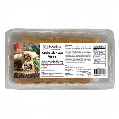 Mala Chicken Wrap - 2pcs