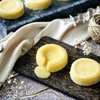 New! Yuzu White Chocolate Lava Cake