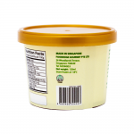 [Reduced Sugar] Mexican Vanilla Ice Cream - 120ml
